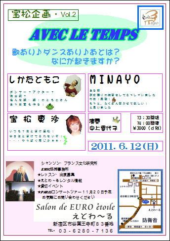 2011612.jpg