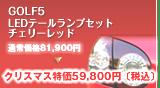 6-5_on.jpg