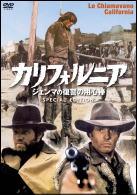 movie-33-dvd.jpg