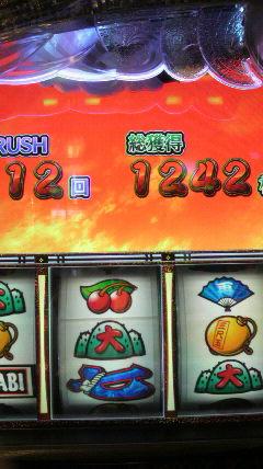 2011120920040000.jpg