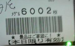 2012030218360000.jpg