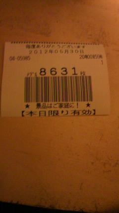 2012053020020000.jpg