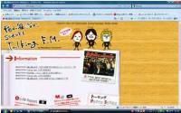 スズキトーキングFM