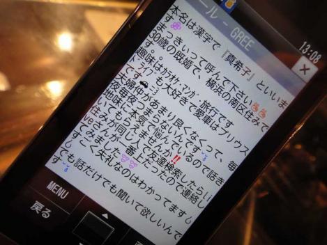DSC007902.jpg