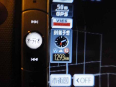 DSC0213833.jpg