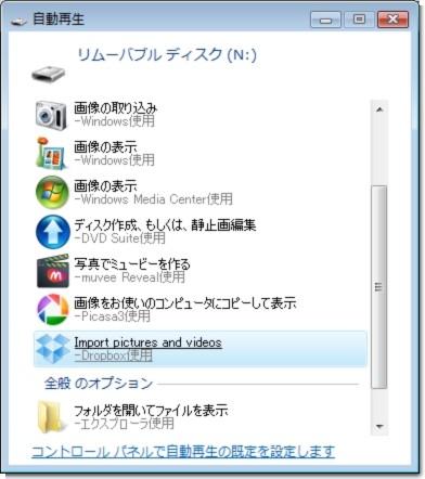 Import_Dropbox(2).jpg