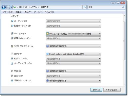 Import_Dropbox.jpg