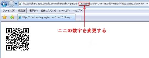 Googleの短縮URLサービス(2).jpg