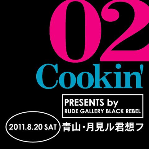 Cookin_02A.jpg
