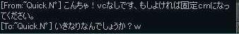 ScreenShot_107.jpg