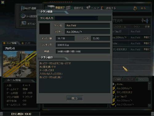 ScreenShot_136.jpg