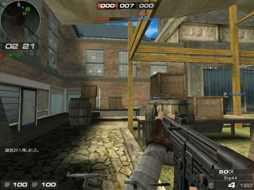 ScreenShot_166.jpg