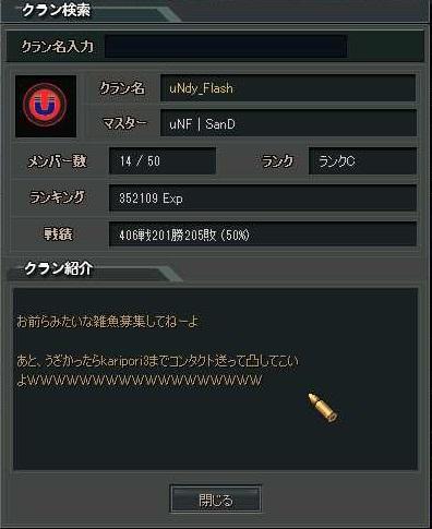 ScreenShot_79.jpg