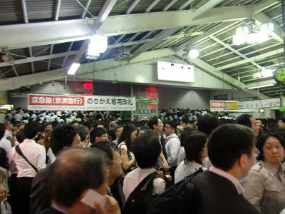 ブログ台風15号品川