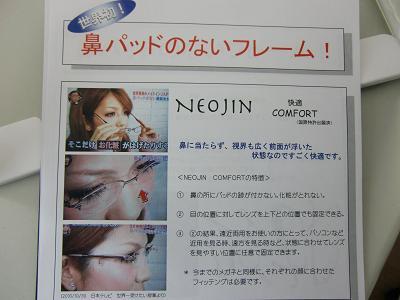 NEOJIN3.jpg