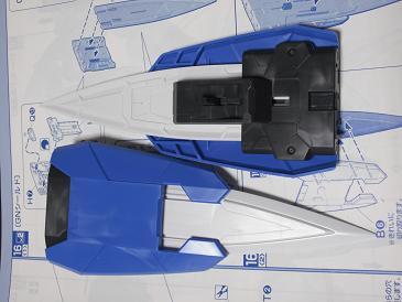GNSh-2.jpg
