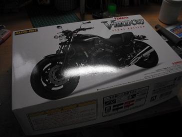 Vmax_Box.jpg