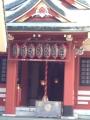 yosiwara2