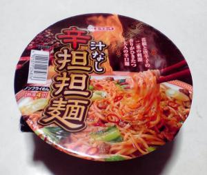 汁なし 辛担担麺