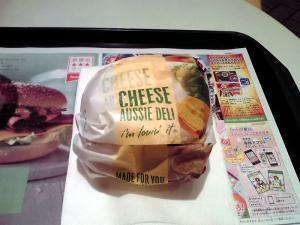 チーズオージーデリ(包装)