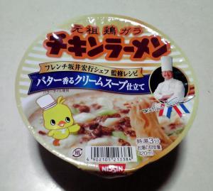 チキンラーメン バター香るクリームスープ仕立て