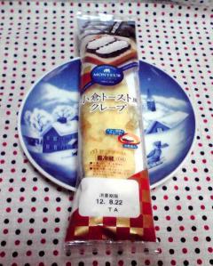 MONTEUR 小倉トースト風クレープ(パッケージ)