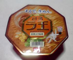ラ王 香熟コク味噌