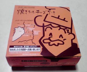 りくろーおじさんの店 チーズケーキ(箱)