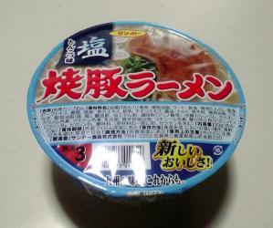 サンポー 焼豚ラーメン 塩とんこつ味(ラベル)