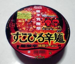 すこびる辛麺 超激辛味噌ラーメン