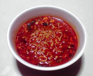 すこびる辛麺 超激辛味噌ラーメン(できあがり)
