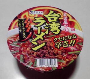 台湾ラーメン(寿がきや)