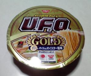 日清焼そば U.F.O. GOLD 金のオイルのオイスター塩味