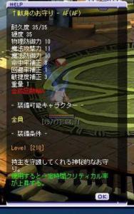 4yB9A.jpg