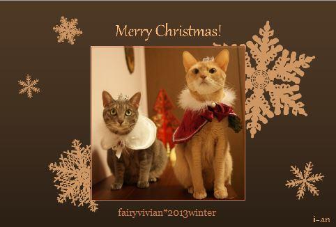 2013クリスマスカード1