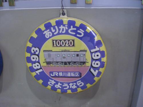 PB030025_convert_20141109001242.jpg