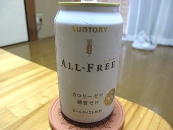 サントリーのALL-FREE