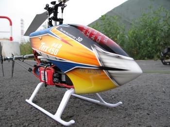 T-REX450PRO V2