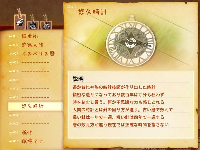 ScreenShot_2011_0822_00_47_51.png
