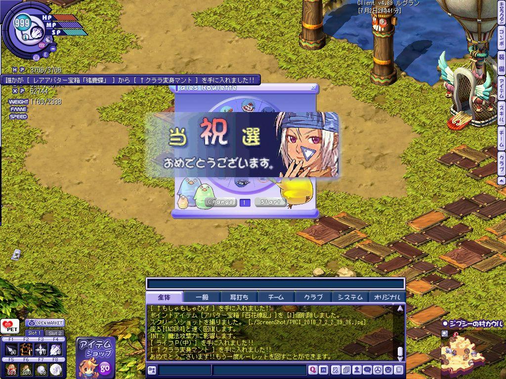 TWCI_2010_7_2_2_41_56