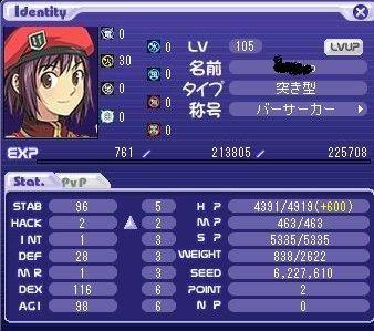 0105a