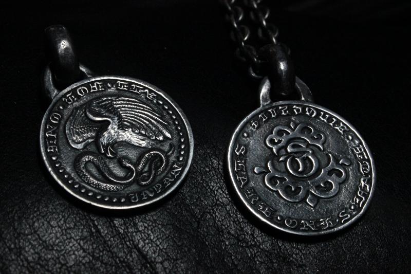 ES coin2
