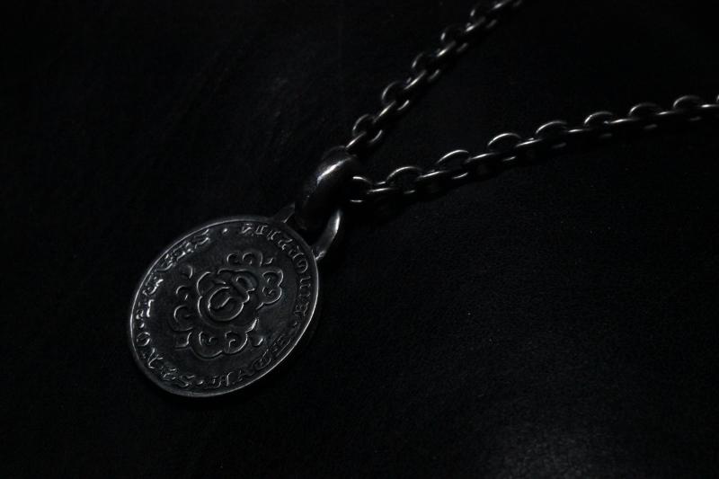 ES coin rogo3
