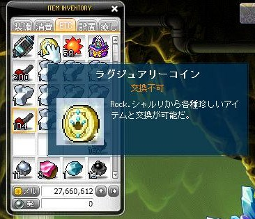 Maple110312_224304.jpg