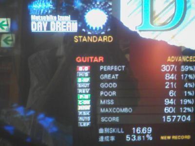DAY DREAM黄G