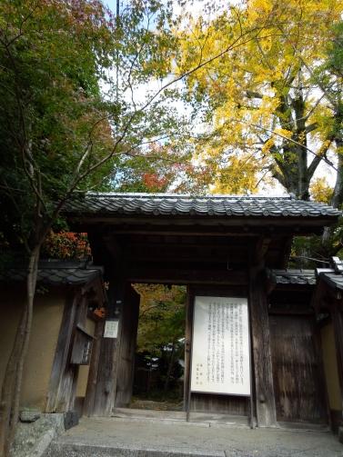 蓮花寺 門