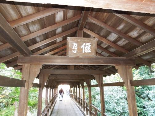龍吟庵の橋