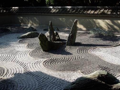 西庭 龍の庭2