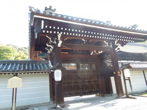 泉涌寺 勅使門