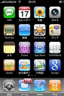 Macなど、デジタルガジェットとか-photo.jpg